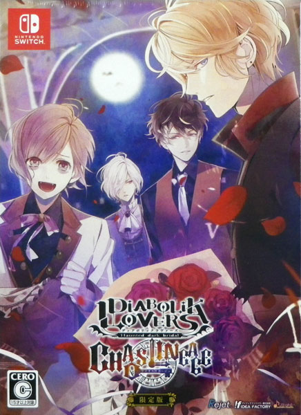 テレビゲーム, その他 Nintendo Switch DIABOLIK LOVERS CHAOS LINEAGE ami-hime SP