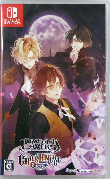 Nintendo Switch, ソフト Nintendo Switch DIABOLIK LOVERS CHAOS LINEAGE ami-hime SP