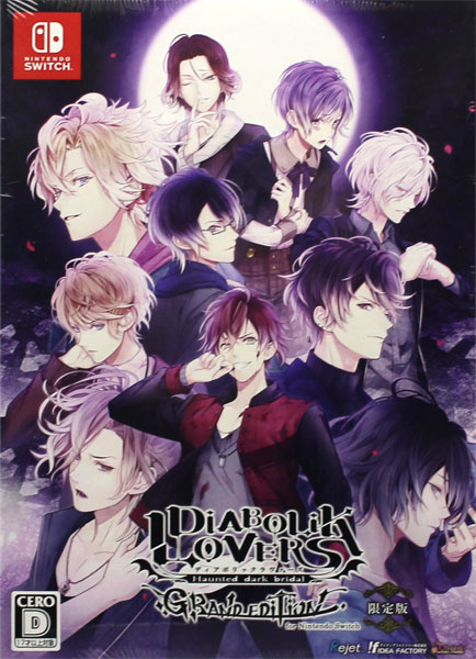 テレビゲーム, その他 Nintendo Switch DIABOLIK LOVERS GRAND EDITION