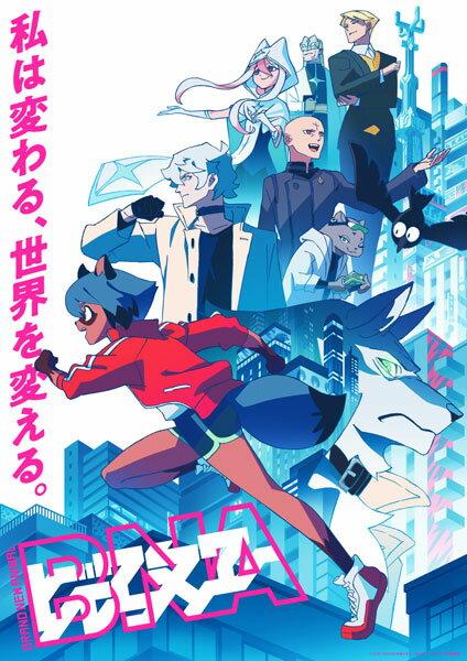 アニメ, その他 DVD BNA Vol.3