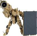 MODEROID OBSOLETE 1/35 アメリカ海兵隊...