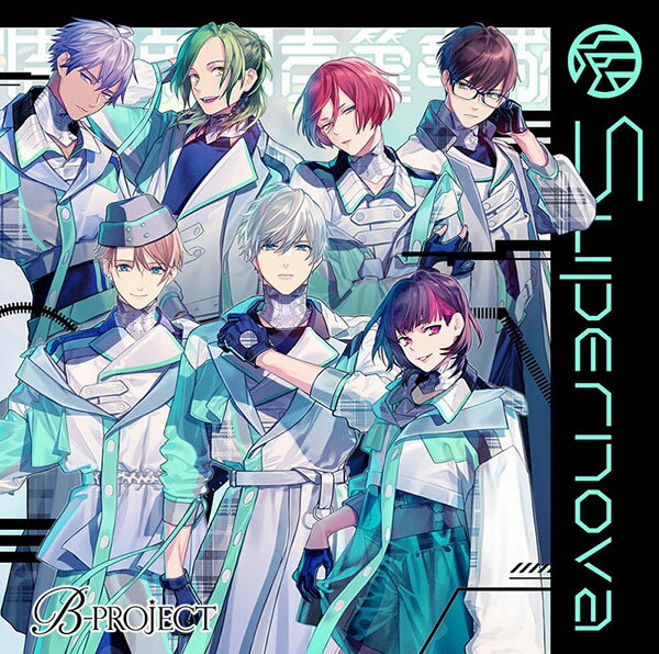 アニメ, その他 CD B-PROJECT Supernova ver. MAGES.