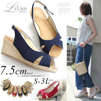 After a year back in stock! Espadrille Sandals ナチュラルジュートウエッジソール comfort also Barzun fresh denim & canvas material ladies / wedge sole and thick bottom and straps
