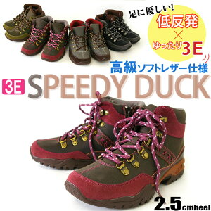 SPEEDY DUCK/スピーディダック☆ ゆったり3E設計&衝撃吸収インソールで足に負担がかかりにくい...