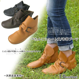 Kawa leather short boots every kuttari a lovely sense of II. /