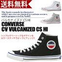 Vulcanized-cs-hi