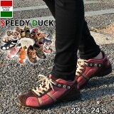 ウォーキングシューズSPEEDY DUCKスピーディダック スニーカー ソフト素材 リピート カジュアル 楽 フィット 散歩