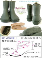 /楽天ランキング第2位/送料無料/ショートレインブーツ安心の日本製★高品質ラバーブーツ/長靴/