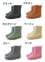 楽天ランキング第2位/送料無料/ショートレインブーツ安心の日本製★高品質ラバーブーツ/長靴/
