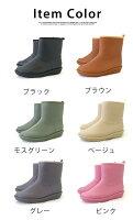 楽天ランキング第2位/送料無料/ショートレインブーツ安心の日本製★高品質ラバーブーツ/長靴