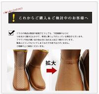 /楽天ランキング第2位/送料無料/ショートレインブーツ安心の日本製★高品質ラバーブーツ/長靴