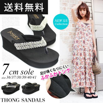 Total sales surpassed 2,100 feet! Celebrity wind bijoux with thick bottom ウエッジソールトング ビーチサンダル / heel / Bijou / wedge sole / tongs / sandals