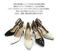 アンクルストラップ付セパレートパンプス/レディース/靴/エナメル/バイカラー/異素材/ポインテッド