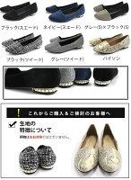 パールビジューヒールパンプス/靴/レディース/パンプス/ローファー/シューズ/ビジュー/ツイード/パイソン/ぺたんこ