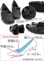 ソフトな牛革/本革ベルトデザイン/シンプル/ローファー/黒/ブラック