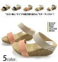 ワイドベルトウエッジコルクサンダルレディース/靴/シューズ/7.0cmヒール/太ヒール/安定