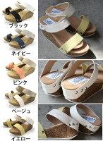 ワイドベルトウエッジコルクサンダルレディース/靴/シューズ/7.0cmヒール/太ヒール/安定感