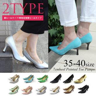 記憶泡沫鞋墊! 7 釐米鞋跟美腿尖頭高跟鞋 [舊模型» 女士 / 高跟鞋/指出 / 泡沫 / 粗花呢和麂皮絨 / 受傷 / 基本