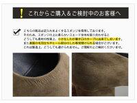 トリプルクッション!6.5cm太ヒール脚長パンプス