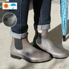雨・晴れ兼用なサイドゴアブーツシンプルでスタイリッシュ&脱ぎ履きも楽ちん♪歩きやすい2.5cm...