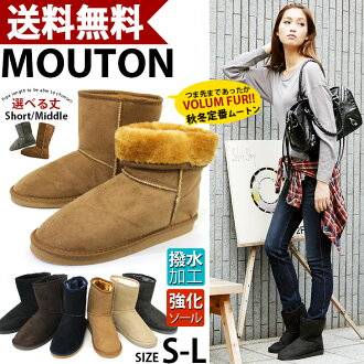 * Resale Memorial * fluffy ファーレディースムートンブーツ short or middle water repellent treatment and reinforced soles! wrap 2-way! /