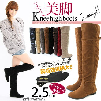 Knee high boots bachert 2way / ladies pettanko pettanko boots low heel /+2.5cm インヒール / flat sole / black / /