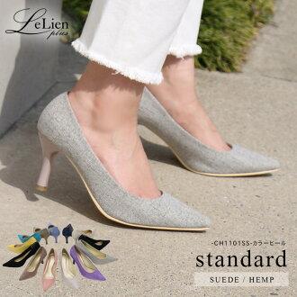 Size-rich 22-25 cm ★ choice of 15 colors! Memory foam パステルカラー suede pumps 7 cm heel beauty legs pointy toe / women's / pumps / foam / pastel / black / simple / plain