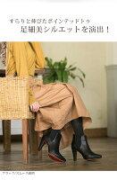 サイドゴアヒールブーツ