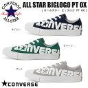 Cv-as-biglogo-pt-ox