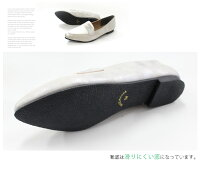 大人シンプルローファーパンプスレディース靴シューズぺたんこペタンコフラットローヒール履きやすいエナメルスムースパイソンハラコ痛くない