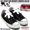 100-mickey-hd-ox