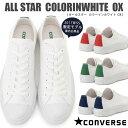 Cv-as-colorinwhite