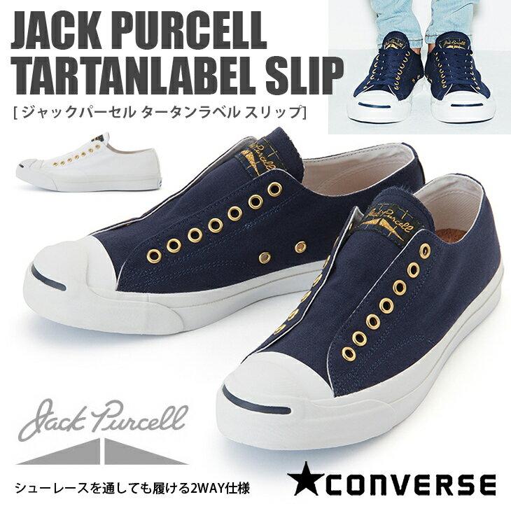 https://item.rakuten.co.jp/amiami345/cv-jp-tl-slip/