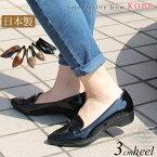 3.0cmヒールローファーパンプスレディース 靴 シューズ モールドソール ローヒール 履きやすい エナメル 痛くない 低反発インソール 日本製