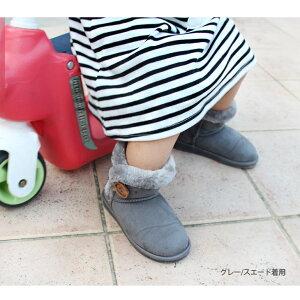【送料無料】アミアミキッズムートンブーツブーツショートぺたんこ子供靴キッズ靴秋冬スエード黒ブラック15.0センチ21cm22cm