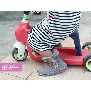 アミアミキッズムートンブーツブーツショートぺたんこ子供靴キッズ靴秋冬スエード黒ブラック15.0センチ21cm22cm
