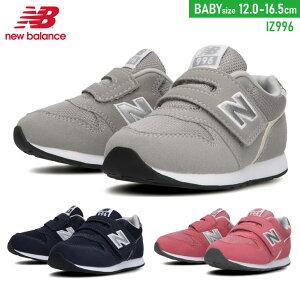 ニューバランスNewBalanceIZ996スニーカー靴