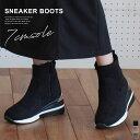 2021年秋冬再販! ブーツ ウエッジソール 歩きやすい 厚底 スニーカー ブーツ 7センチヒール