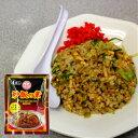 あみ印 炒飯の素プレミアム 24g(6g×4袋)家庭用 チャーハンの素 調味料 料理の素 中華 醤油味