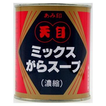 天目 ミックスがらスープ 810g 2号缶 業務用 調味料 中華 ラーメン がらスープ ガラスープ だし あみ印