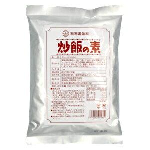 炒飯の素 1kg 業務用 調味料 中華 チャーハンの素 日本初 あみ印