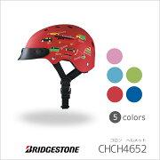 ヘルメット ブリヂストンサイクル ブリヂストン ブリジストン