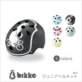 NEW★bikkeジュニアヘルメット CHBH5157 ジュニア用自転車ヘルメット サイズ51-57cm BRIDGESTONE ビッケ ブリヂストン