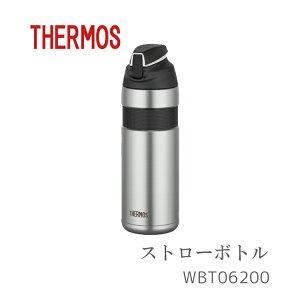 真空断熱ストローボトル 0.6L FFQ-600