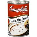 アミカネットショップ楽天市場店で買える「キャンベル クリームマッシュルーム 305g」の画像です。価格は266円になります。