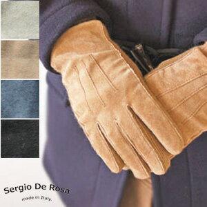 [Sergio de Rosa] Fleece and Suede Gloves [4 colors] * 9508