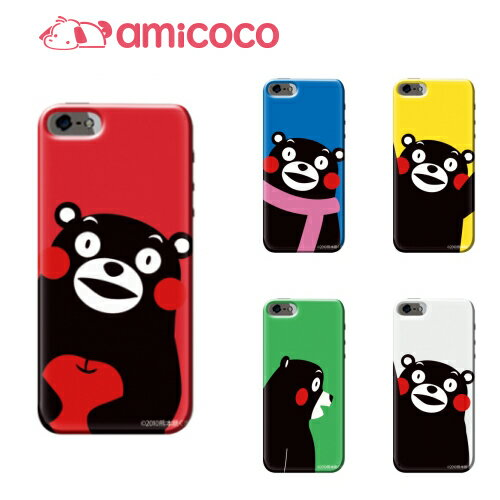 スマートフォン・携帯電話アクセサリー, ケース・カバー  DM iphone12 iphone12mini iphone12pro iPhoneSE 2 iPhone docomo PU