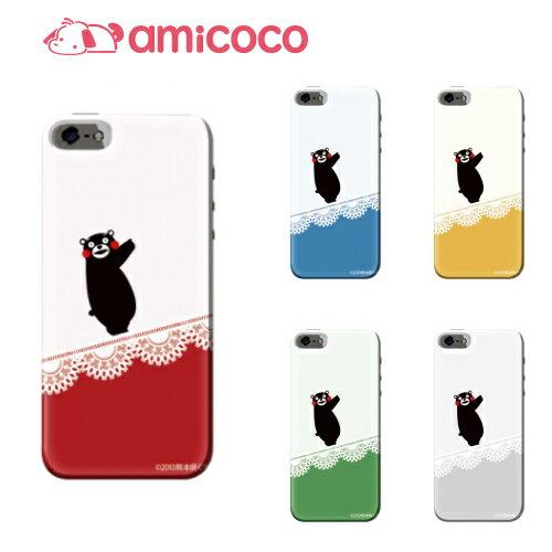 スマートフォン・携帯電話アクセサリー, ケース・カバー AQUOS SH-M04 SIM SHARP DM PU