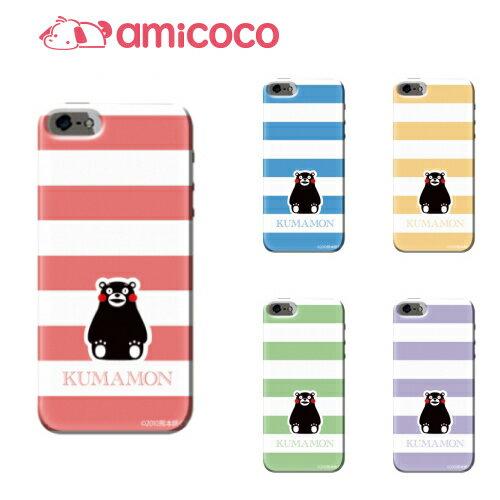 スマートフォン・携帯電話アクセサリー, ケース・カバー  iphone12 iphone12mini iphone12pro iPhoneSE 2 docomo PU
