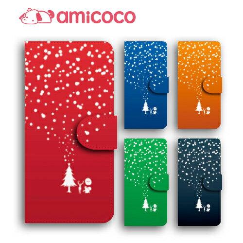 DIGNO rafre DIGNO M DIGNO S INFOBAR A03 URBANO V03 URBANO 手帳型 ケース V02 URBANO V01 URBANO L03 URBANO L02 HTC 10 Qua phone PX Qua BASIOphone イラスト/雪ツリー 携帯ケース スマホカバー スマホケース 手帳型 高品質 カード収納